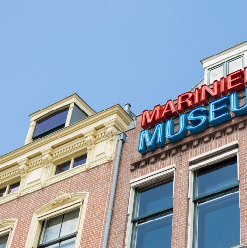 Mariniersmuseum in Rotterdam